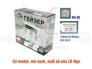 Máy lọc nước Geyser ECOTAR 4 3